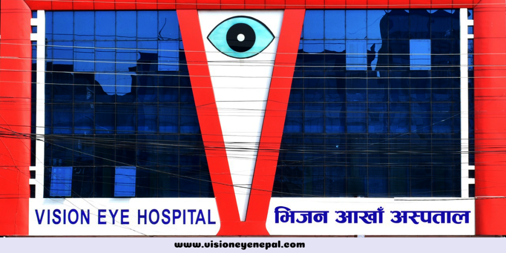 vision-eye-hospital-nepalgunj